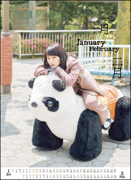 吉岡里帆、無敵のブレイク女優が新年最初の大勝負! 連ドラ初主演作の演技に注目の画像1