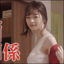 島崎遥香の「巨乳化」が話題に! バストラインくっきりの薄着姿に視聴者クギ付け