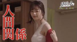島崎遥香の「巨乳化」が話題に! バストラインくっきりの薄着姿に視聴者クギ付けの画像1
