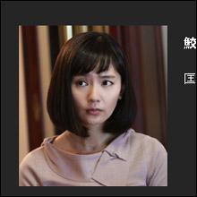 """中村ゆり、高視聴率ドラマで披露した「着衣巨乳」で話題に! """"美しすぎる脇役""""として人気上昇"""