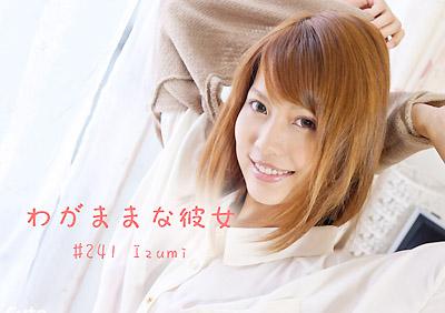 241_izumi_05_568.jpg