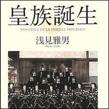 【裁判傍聴】旧皇族・有栖川宮(ありすがわのみや)詐欺事件
