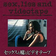 小学校女教師のセックステープ80本、本人の知らぬ間に有料配信される!!
