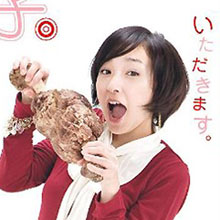 【ネットナンパ】生中出しでストレス解消する肉食女子