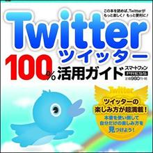 「Twitterで出演依頼」企画にバカリズム・千秋が激怒
