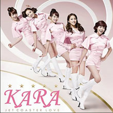 KARA活動無期限延期!? 「新韓流」の終焉か