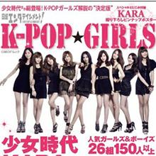 早くもテレビから韓流アイドルグループが消える!?  韓国国会が「性的すぎる」と実態調査
