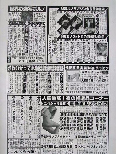 70koukoku_main.jpg