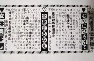 70koukoku_sub01.jpg