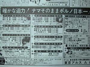 70koukoku_sub04.jpg