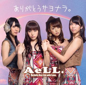 AeLL.CD.jpg
