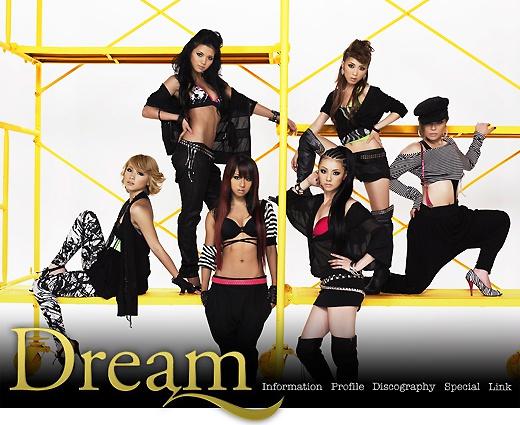 DREAM20100125.jpg