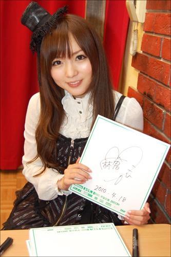 DSC_0967_asakurayu.jpg