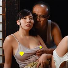AVでしか表現できない淫らで切ない大人のドラマ『嫁・略奪 -嫁と義父との肉欲の1825日-』