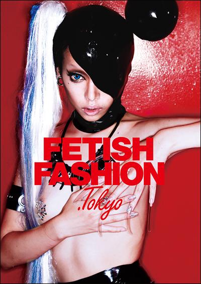FFT_Cover_Mcyzo01.jpg
