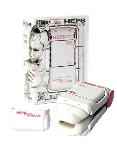 HEPS_white1.jpg