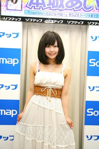 IMG_6469_aihonjo.jpg