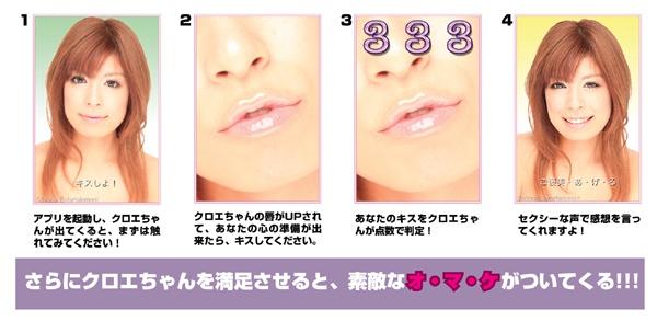 KISSCOMI_01.jpg