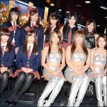 AV界だってアイドル戦国時代! めちゃ売れAVアイドルたちが大集結したイベント【MEET THE KMP ガールズ2012】!!