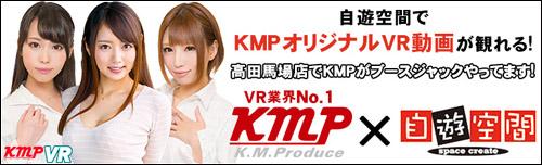 KMPjiqoo.jpg