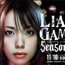 『ライアーゲーム』キツめの戸田恵梨香に非難集中も、相変わらずの