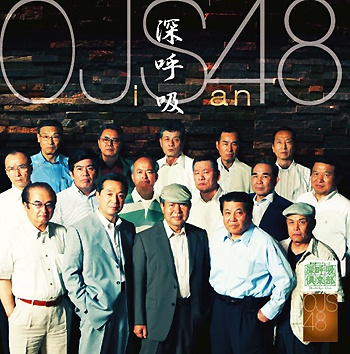 OJS482010.jpg
