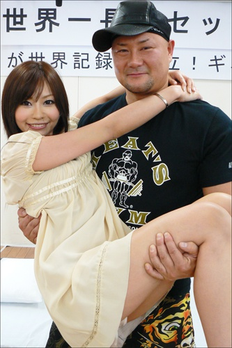 P1290904_aineyuri.jpg