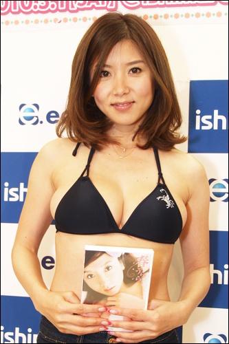 P5013341_china.jpg