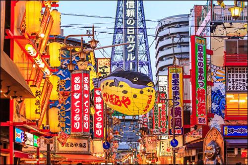 【エロ体験談】大阪のオンナの画像1
