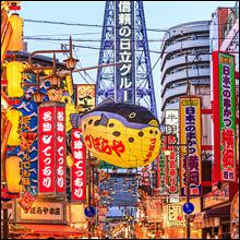 【エロ体験談】大阪のオンナ