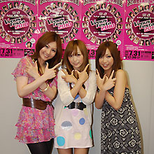 人気AVアイドル達がメガ盛り 灼熱のAV祭『ヴィーナスフェスタ2010』開催迫る!!