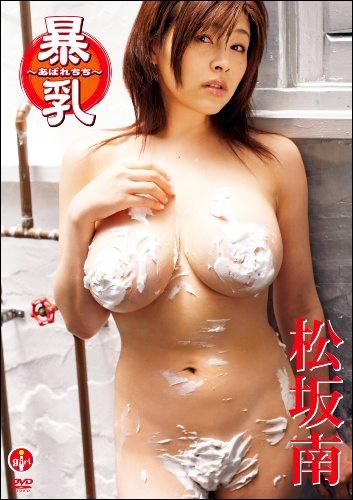 abarechichi.jpg