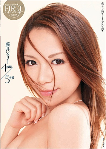 adult2010_fujiiselly.jpg