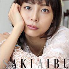 相武紗季もファンから暴言…増える芸能人の盗撮・つきまとい被害