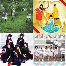 「アイドル戦国時代」なんて勝手にやってろ!! 2011年アイドルポップスベスト10!!