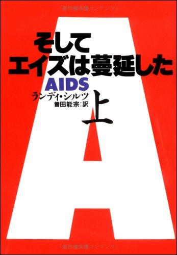 aids0609.jpg