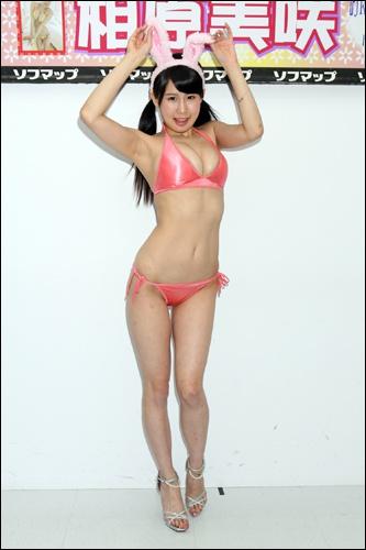 aihara0611_02.jpg