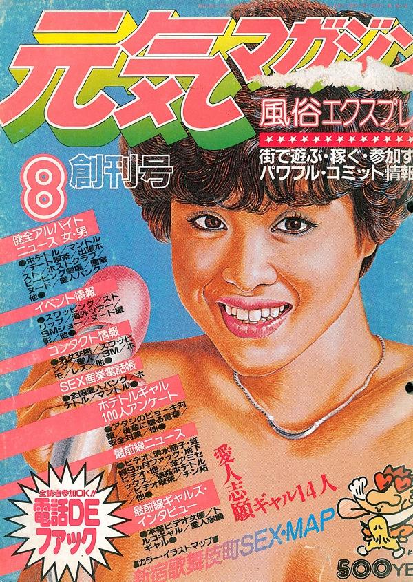 aijinkurabu_f.jpg