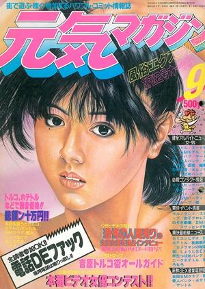 aijinkurabu_sub01.jpg