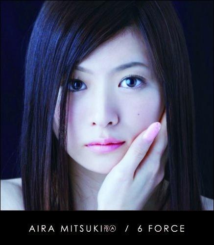 airamitsuki_6force.jpg