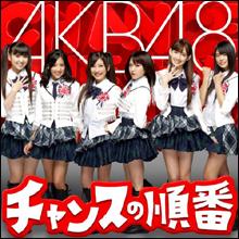 今年も開催「AKB48じゃんけん大会」じゃ新しいスターは生まれない?