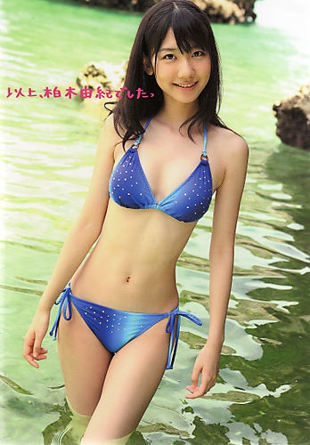 akb_kashiwagi.jpg