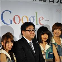 """AKB48メンバーの""""パンツ一丁""""画像が流出! 「ぐぐたす」はお宝写真の宝庫になる!?"""