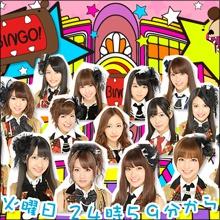 AKB48の深夜バラエティ番組は迷走中!? ~AKB、SKE、NMB「春の改編」後ラインナップ~