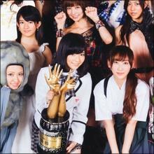 高すぎ? 妥当? AKB48メンバーの住宅事情