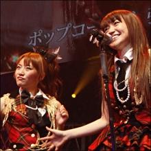 成長を支えたのに切り捨て? AKB48運営と古参ヲタの深まる溝