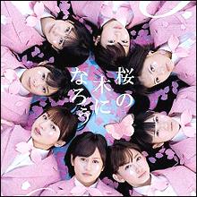 AKB48がジャニーズJr.と新番組!? もはやエンタメ界に死角なしか