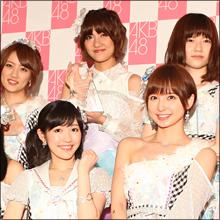 全裸男性の店で泥酔…AKB48「下品すぎる前夜祭」とは!?
