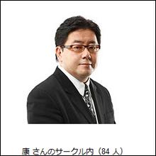 """秋元P、Google+での検閲をNG! """"ネットでつながる""""アイドルはネット社会を生き残れるか?"""