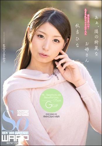 akiyoshihina0303.jpg